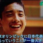 藤田龍雅(ハンドボール)が日本代表へ!プロフィールと家族は?