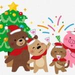 クリスマス会の案内状の作り方使えるイラストはコレ!