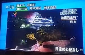 地震熊本城