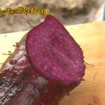 青空レストラン「紫やまいも」熊本県の名産!お取り寄せ情報も!