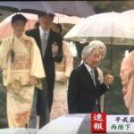 秋の園遊会(2018)の天皇陛下のお言葉と雅子さまの様子は?衣装や着物も気になる!
