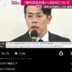 AmebaTVのAIポン(リアルタイム字幕)が笑える!友井雄亮の謝罪会見が頭に入らない人続出!