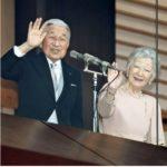 天皇陛下在位30年記念式典で国民祭典(三浦大知出演)のテレビ放送やネット中継はある